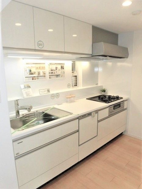 キッチン室